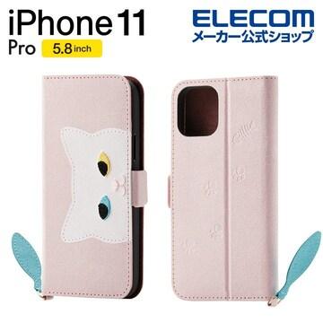 ★ELECOM iPhone 11 Pro 用 ファブリック 小ネコ カバー  ピンク
