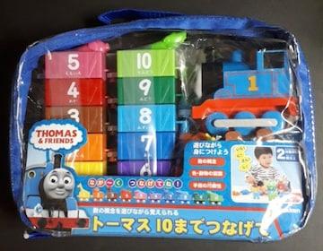 新品学研きかんしゃトーマス10までつなげて