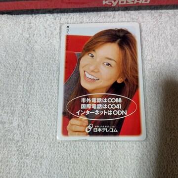 オレカフリー500 山口智子 '99/12 日本テレコム JR東日本 未使用
