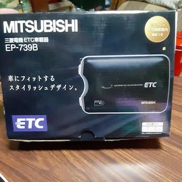 中古!MITSUBISHIのETC車載器