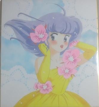 手描きイラスト 魔法の天使クリィミーマミ 大色紙
