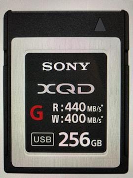 ソニー SDカード SF-64UY2