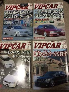 VIPCAR 2006年 1年分