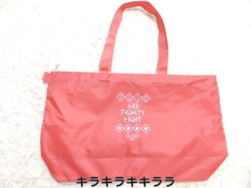 2016年★福袋/AKB48小さく収納できて便利*トートバッグレッド