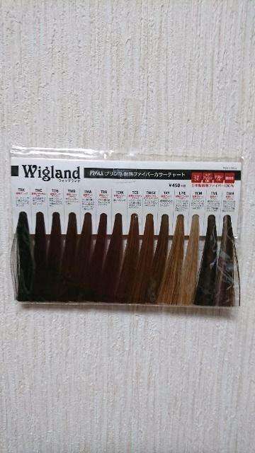 ウィッグランドプリシラ☆ウィッグカラーチャート  < 女性ファッションの
