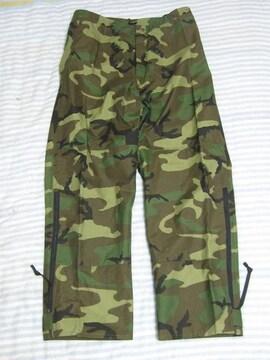 米軍放出品 ウッドランドカモ ゴアテックスパンツ M-L 未使用品