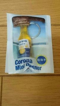 Corona Mini  Opener 栓抜き