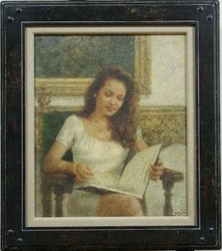絵画 テンペラ 宇山卓栄『画集を見る人』一枚の絵取り扱い 真作保証