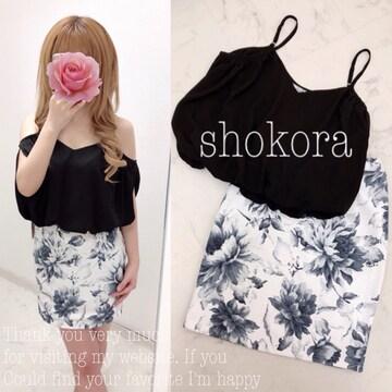 新品*delyle noir キャミソール&花柄 スカート