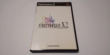 PS2/【4本迄送料180円!!】ファイナルファンタジーX-2
