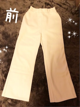 新品綺麗めカジュアル、アイボリー秋冬パンツ