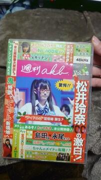 週刊akb 14 DVD 中古 指原莉乃 松井玲奈