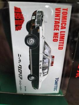 トミカリミテッドヴィンテージネオ 西部警察 日産 グロリア パトロールカー 未開封 新品