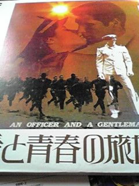 送料無料レ-ザ-ディスク愛と青春の旅だち  < CD/DVD/ビデオの