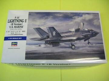 """ハセガワ 1/72 E46 F-35 ライトニング�U(B型)""""U.S.マリーン"""""""