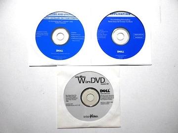★ユーティリティ DELL Latitude C640