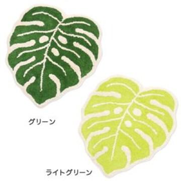 値下げ★モンステラマット/ハワイアン雑貨/インテリア/玄関/キッチン/風呂
