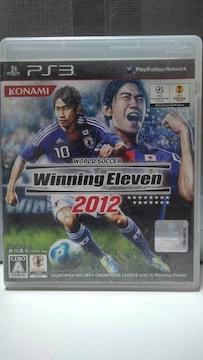 PS3 ワールドサッカーウイニングイレブン2012