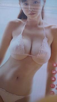 杉原杏璃新品未開封DVD亜細亜の恋〜定価の半額