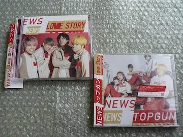 NEWS『トップガン/Love Story』【2CD+2DVD】初回盤2枚(Aは新品)
