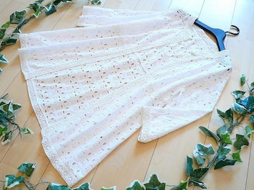 【新品】6200【L】上質 カットワーク刺繍 ロング ジャケット 白