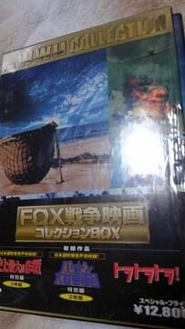 Fox 戦争映画コレクション ボックス 5本組