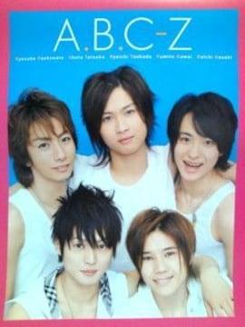 Jr.カレンダー'09.4-'10.3壁掛けB2ポスターサイズA.B.C-Z ('09.8AUG)
