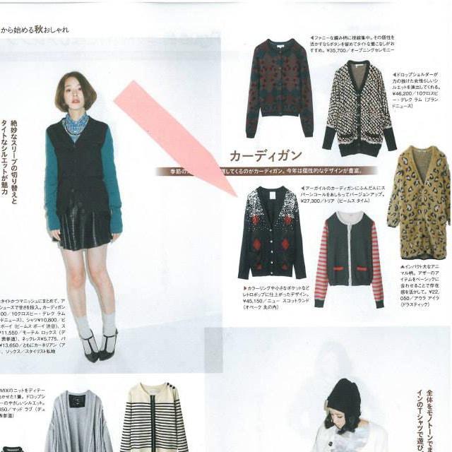 新品トリアtriaaスパンコールアーガイルカーディガン濃 < 女性ファッションの