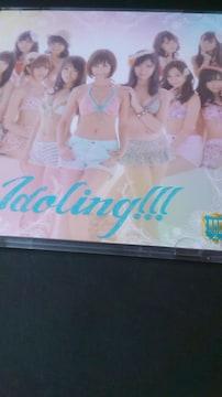 アイドリング!!!限定CD+DVD〜ワンアップ!〜トレカ付