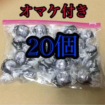 送料無料/リンドールチョコレート エクストラダーク/オマケ付