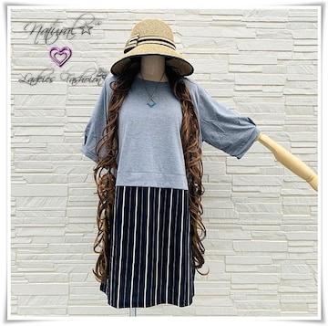 新作★大きいサイズ3L 裾ストライプ切替チュニックワンピ*灰×紺