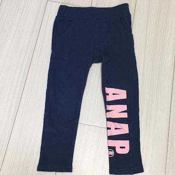 ANAP  パンツ 100 ズボン