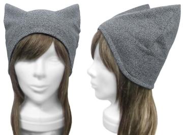 ハンドメイド◆シンプル ネコ耳帽子(ゆったり)◆コットンニット