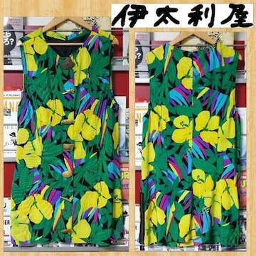 購入4万円 伊太利屋 ワンピース 美品
