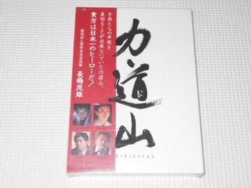 DVD★力道山 デラックス・コレクターズ・エディション 中谷美紀