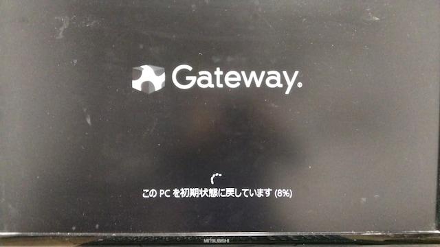 ◇Gateway(ゲートウェイ)スリムタワー型SX2185-F12D Win10◇
