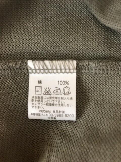 超美品☆無印良品☆カーキ半袖ポロ☆S < ブランドの