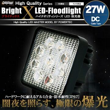 ★LED投光器 角型 27W 12V/24V