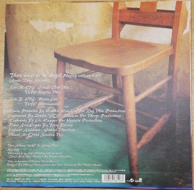 井手麻理子&フランキーナックルズ 「THERE MUST BE AN ANGEL(ハウスREMIX) < CD/DVD/ビデオの