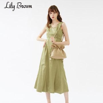 LilyBrownシンプル切り替えドレスロングワンピースサテンカーキ