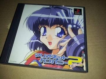 PS☆マリオネットカンパニー2☆美品♪ギャルゲーム。