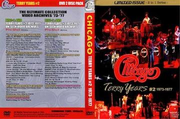 Chicago ベストライヴ決定版!1973-1977 シカゴ 2DVD