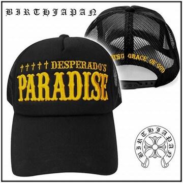 即決オラオラ系バイカー系ロゴ刺繍キャップ/メンエグメンナク悪羅悪羅系帽子74黄