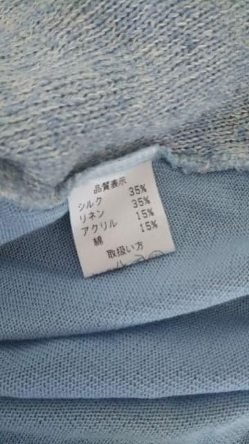 水色系の商品です。日本製です。 < 女性ファッションの