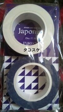 Japonism 会場限定グッズ 紫