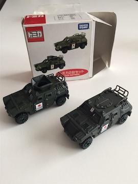 トミカ トイザらス限定 自衛隊 軽装甲機動車