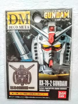 Metalシール GUNDAM ガンダム RX-78-2  直径 約 2センチ