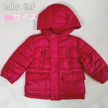babyGAP(ベビーギャップ)★中綿ジャケット 80サイズ★赤 ジャン