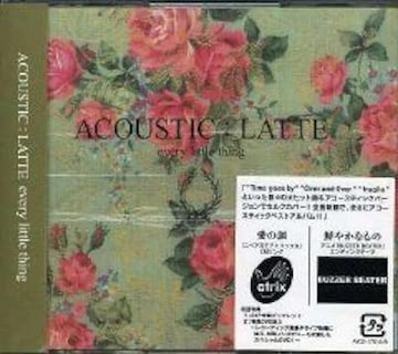 Every Little Thing★ACOUSTIC:LATTE★初回盤★未開封