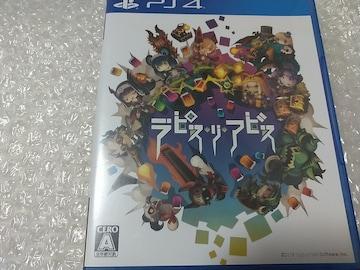 PS4 ラピス・リ・アビス ラピスリアビス